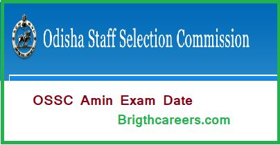 OSSC Amin Exam Date